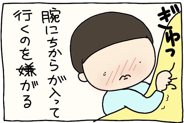 コマ465