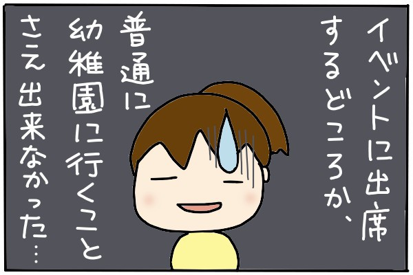 647onnanokonomamaA.jpg