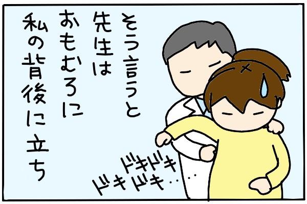 729onnanokonomama.jpg