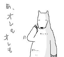 150219-1.jpg