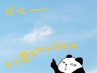5-2_201506111007386b8.jpg