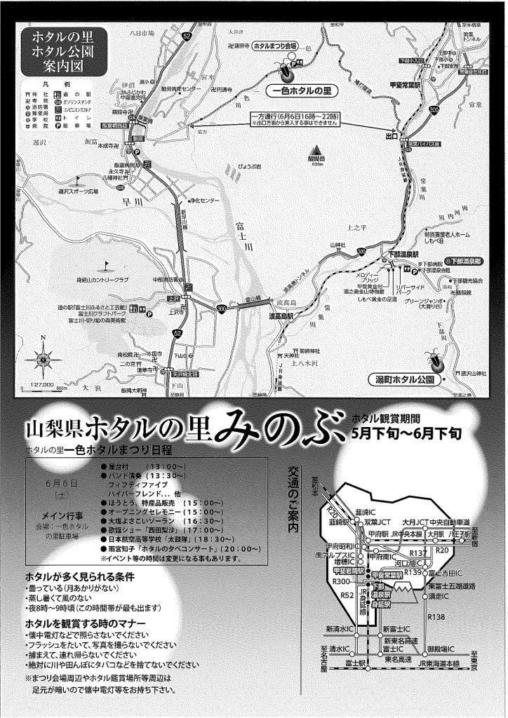 2015完成チラシ-1_02-1