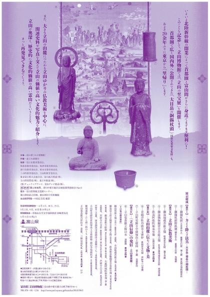 27shihouten-chirashi02.jpg