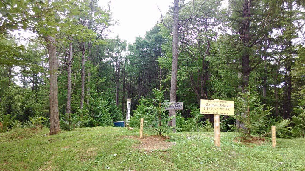 P_20150824_112221町民の森