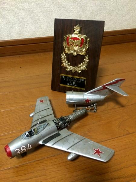 MiG15_24.jpg