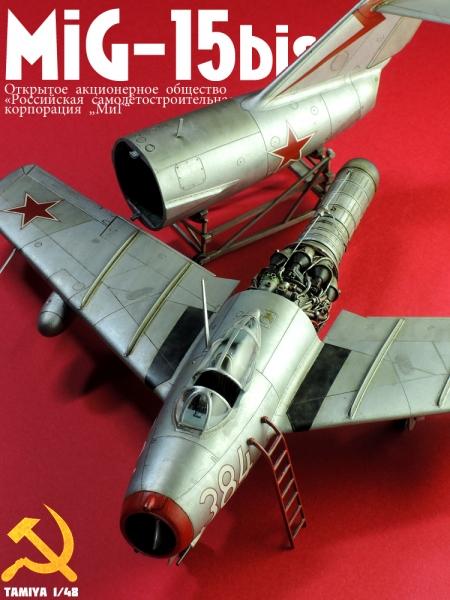 MiG15_title2.jpg