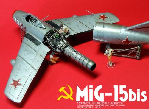 MiG15_title3.jpg