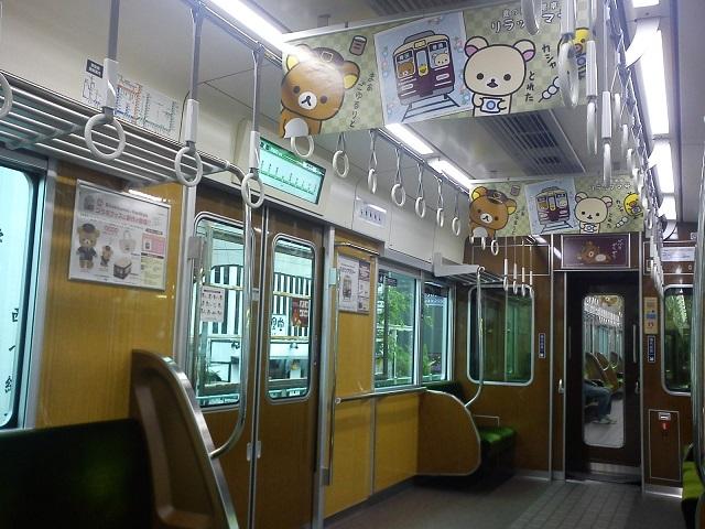 150826_亀屋ブログ用_05