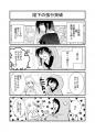 3kan_heikakyoukoutoppa.jpg