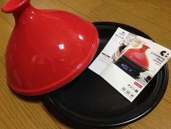 タジン鍋(1)
