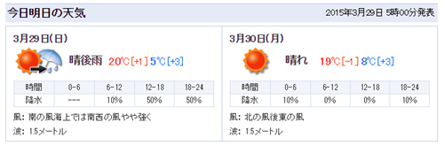 we_3_29.jpg