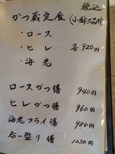 20150613e.jpg