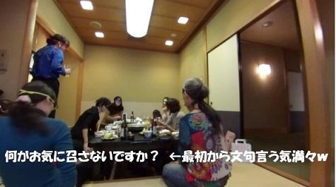 オフ会動画8