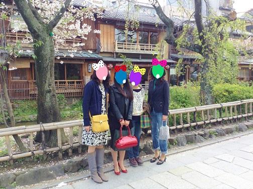 京都オフ会1
