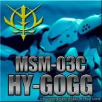 higogg_800.jpg