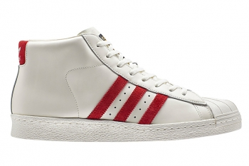 adidas-2015-Superstar-Pro-Model-02.jpg