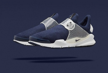 nike-announces-release-date-to-its-fragment-design-sock-dart-collection-0.jpg