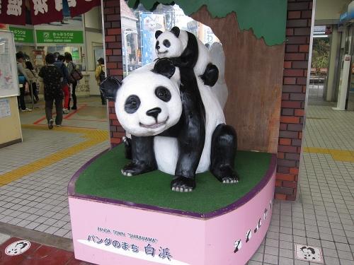 白浜駅パンダ1
