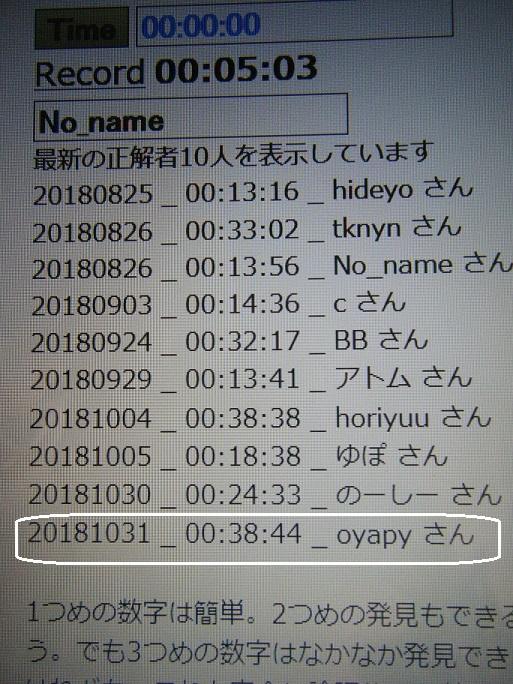 DSCF9225.jpg