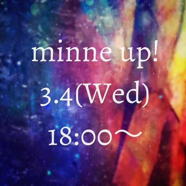 minne_up.jpg