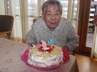 お誕生日 90歳