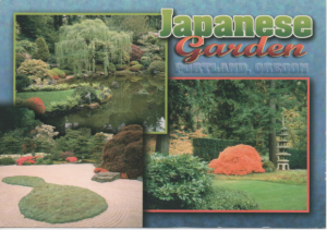 日本庭園  アメリカ