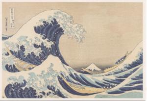 富獄三十六景、神奈川沖浪裏