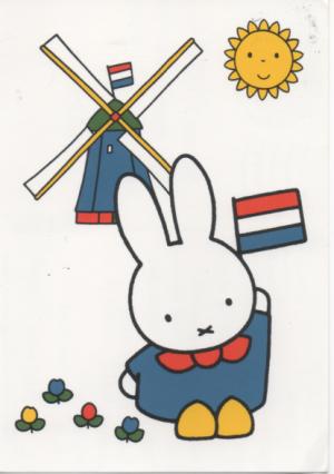 ミッフィー  オランダ