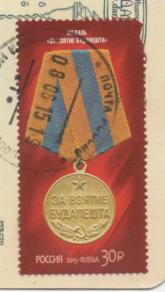 切手  ロシア4