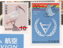切手  23
