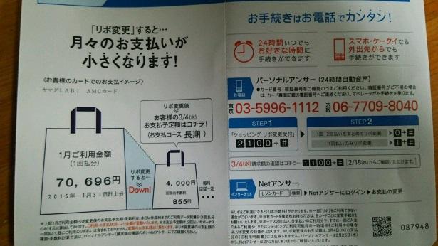 DSC0015.jpg