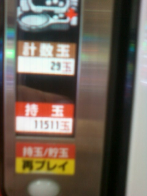 画像-0101