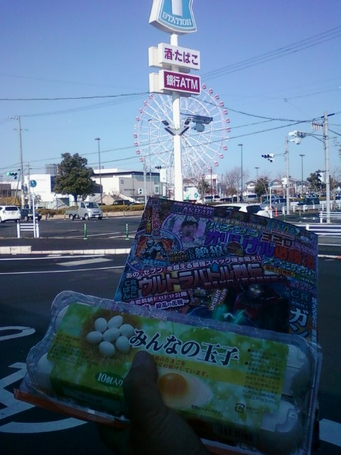 画像-0030