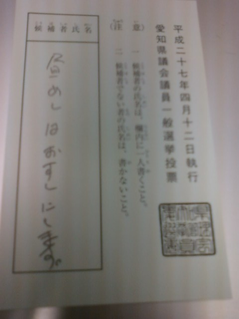 画像-0011