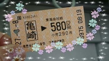 みえFB94
