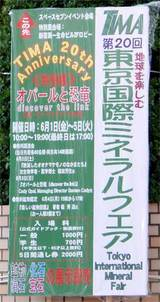 200706-2