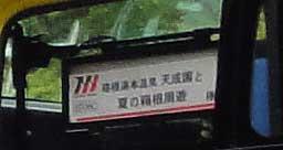 hatbus-2