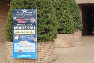 image2011-1