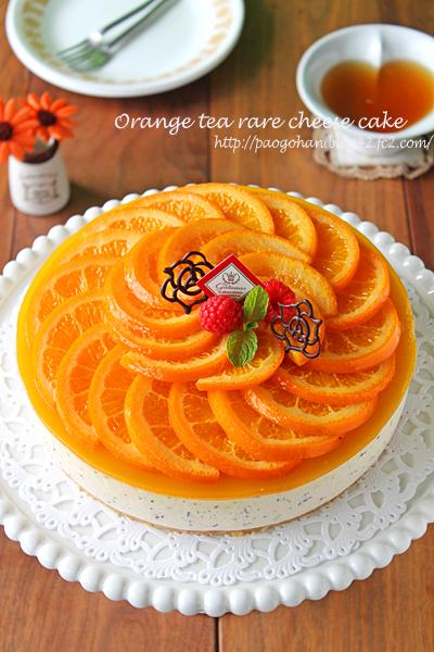 オレンジ紅茶縦-1
