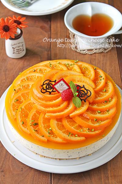オレンジ紅茶縦2-1