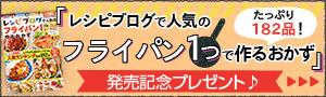 ad28e138d7bcc800393dea926daca2a5_300x90_cut.jpg