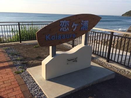 20150522サーフィン2