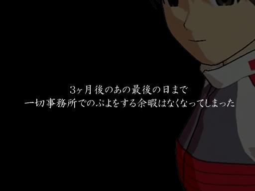 ぷよm@s part35 26:03