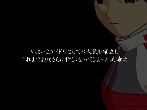 ぷよm@s part35 25:57