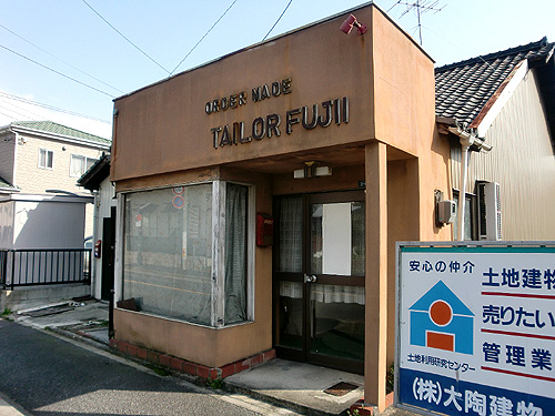 tailor fujii
