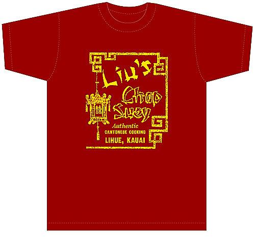 liu's chop suey