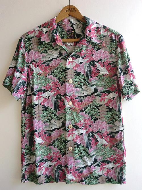 pine tree aloha