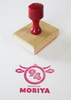 270211-4.jpg