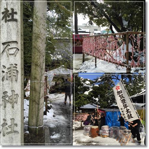 石浦神社3-1