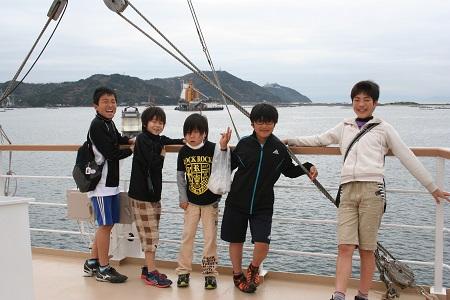 うずしおクルーズ3